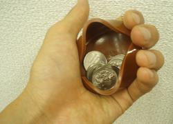 coin-b1.jpg